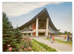 Bishkek, Frunze, The Main Pavilion Of VDNKh, USSR 1984 - Kyrgyzstan