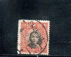 CHINE 1938-42 O DENT 14 - 1912-1949 Republic