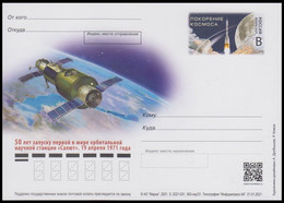 """363 RUSSIA 2021 ENTIER POSTCARD Os 031 Mint STATION """"SALYUT"""" SPACE ESPACE COSMOS - Rusia & URSS"""