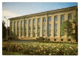 Bishkek, Frunze, Republican Library Named After N.G. Chernyshevsky, USSR 1984 - Kyrgyzstan
