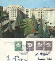 """AK  """"Palais Des Nations, Genève - Cour De Secrétariat""""  (UNO Mischfrankatur)             1957 - Cartas"""