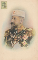 Ferdinand I - Tzar Des Bulgares - Bulgaria