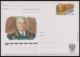 129 RUSSIA 2002 ENTIER POSTCARD Os Mint NEDELIN RED ARMY MARSHAL ARTILLERY ARTILLERIE MILITARY MILITARIA UNIFORM PSo - Stamped Stationery