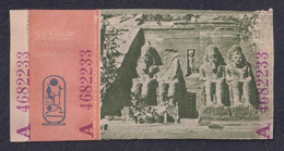 EGⒹ38901 United Arab Republic / Egypt 1964 New York World Exposition Ticket  / Abu Simbel Temple - Eintrittskarten