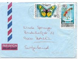 281 - 48 - Enveloppe Envoyée Du Cameroun En Suisse 1984 - Cameroon (1960-...)
