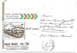 281 - 49 - Enveloppe Envoyée De Mbengwi En Suisse 1982 - Cameroon (1960-...)