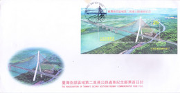 CHINA : FIRST DAY COVER : 02 FEBRUARY 2000 : MINIATURE SHEET : INAUGURATION OF TAIWAN'S SECOND SOUTHERN FREEWAY - Brieven En Documenten