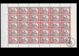 Nr 1413  Volledig Vel Plaatnr 2 - Full Sheets