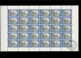 Nr 1422**  Volledig Vel Plaatnr 3 - Full Sheets