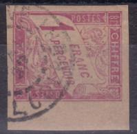 Taxe 1F Place Colbert Madagascar Tamatave - Taxes