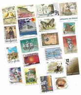 Macedonia 20 Diferent Stamp - Macedonia