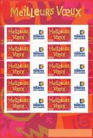 France 2003 - F3623A Bloc Feuillet Personnalisé Avec Logo Les Timbres Personnalisés Meilleurs Voeux - Neuf - Personalized Stamps