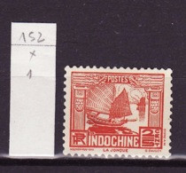 Indochine - Indochina - Mainland Southeast 1931-39 Y&T N°152 - Michel N°152 * - 2/5c Jonque - Ongebruikt
