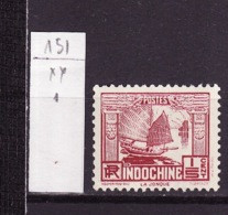 Indochine - Indochina - Mainland Southeast 1931-39 Y&T N°151 - Michel N°151 *** - 1/5c Jonque - Ongebruikt