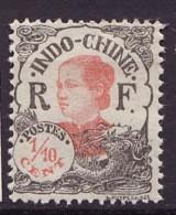 Indochine - Indochina - Mainland Southeast 1922-23 Y&T N°96 - Michel N°102 * - 1/10c Annamite - Unused Stamps