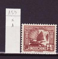 Indochine - Indochina - Mainland Southeast 1931-39 Y&T N°153 - Michel N°153 * - 1/2c Jonque - Unused Stamps