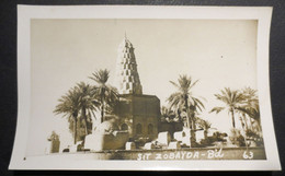 Asie - Iraq - Carte Photo - Sit Zobayda - B'd - 63 - Tombe - TBE - - Iraq