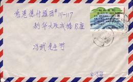 China / Chine 1981, Nature / Circulated Cover - Storia Postale