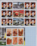 UKRAINE Private Issue Vignettes 35 Years Of The Accident At The Chernobyl Nuclear Power Plant. Firefighters Heroes. 2021 - Ukraine