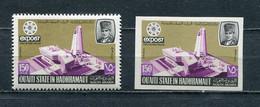 YEMEN ADEN Quaiti State Of Hadhramaut 1967  Mi # 138 A  / B MONTREAL Exhibition Exposition - EXPO 67MNH - Yemen