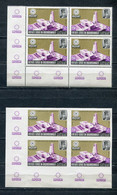YEMEN ADEN Quaiti State Of Hadhramaut 1967 Mi # 138 A / B MONTREAL Exhibition Exposition - EXPO 67 CORNER BLOCK Of 4 MNH - Yemen
