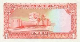 OMAN P. 26c 1 R 1994 UNC - Oman