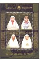 2015. Kazakhstan, Kimeshek National Headdress, S/s, Mint/** - Kazakhstan