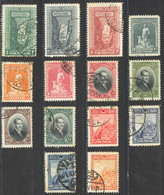 Turkey Sc# 634-647 Used 1926 Definitives - Used Stamps