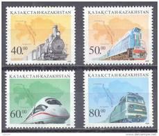 1999. Kazakhstan, Trains, 4v, Mint/** - Kazakhstan