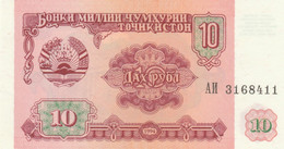 BANCONOTA TAJIKISTAN 10 UNC (MK404 - Tajikistan
