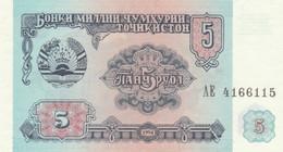 BANCONOTA TAJIKISTAN 3 UNC (MK405 - Tajikistan