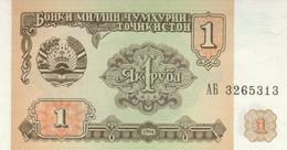 BANCONOTA TAJIKISTAN 1 UNC (MK406 - Tajikistan