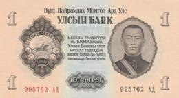 BANCONOTA MONGOLIA 1 UNC (MK442 - Mongolia