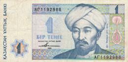 BANCONOTA KAZAKHSTAN 1 VF (MK476 - Kazakhstan