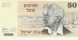BANCONOTA ISRAELE 50 UNC (MK477 - Israel