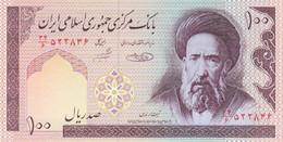 BANCONOTA IRAN UNC (MK478 - Iran