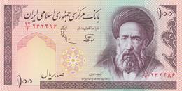 BANCONOTA IRAN UNC (MK479 - Iran