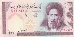 BANCONOTA IRAN  UNC (MK480 - Iran