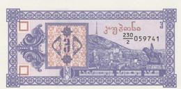 BANCONOTA GEORGIA UNC (MK520 - Georgia