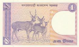 BANCONOTA BANGLDESH 1 UNC (MK558 - Bangladesh