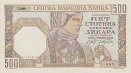 BANCONOTA SERBIA 500 UNC (MK569 - Serbia