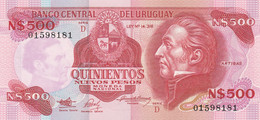 BANCONOTA URUGUAY 500 UNC (MK576 - Uruguay