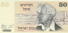BANCONOTA ISRAELE 50 UNC (MK648 - Israel