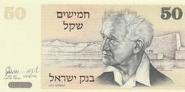 BANCONOTA ISRAELE 50 UNC (MK664 - Israel