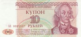 BANCONOTA TRANSNITRIA 10 UNC (MK670 - Moldova
