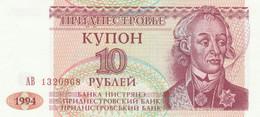BANCONOTA TRANSNITRIA 10 UNC (MK671 - Moldova