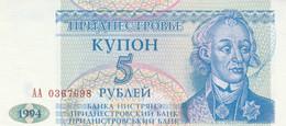BANCONOTA TRANSNITRIA 5 UNC (MK673 - Moldova