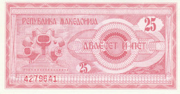 BANCONOTA MACEDONIA 25 UNC (MK677 - Macedonia