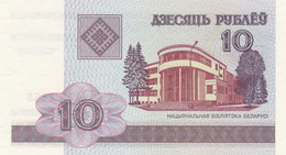 BANCONOTA BIELORUSSIA 10 UNC (MK712 - Belarus