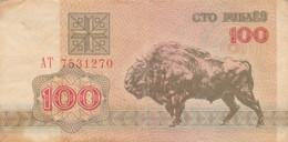BANCONOTA BIELORUSSIA 100 VF (MK717 - Belarus